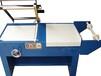 长沙恒锋机械L400-400封切机可订制