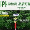RN-TSCI太阳能杀虫灯果园灭虫灯农用户外频振式诱虫灯