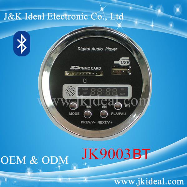 MP3收音机
