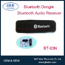 BT-03N應用于汽車音響功放設備音樂USB音頻藍牙適配器圖片