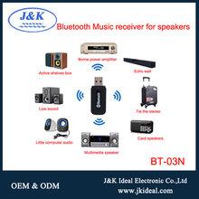 BT-03N厂家直销汽车配件音频USB蓝牙适配器图片