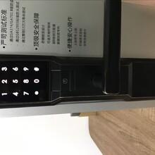 长期销售安朗杰SCHLAGESEL420三合一指纹密码锁