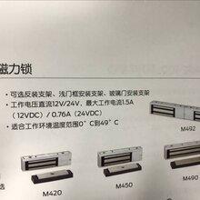 销售英格索兰SCHLAGEM492美标双门磁力锁图片