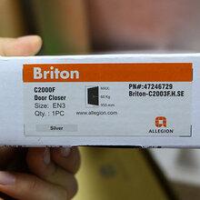 英國安朗杰BritonC2000F隱藏式閉門器報價圖片