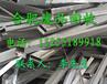 合肥废品回收:废铜,黄铜回收废旧金属回收