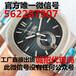 NOOB厂手表、一比一复刻手表、V6厂手表