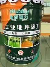 淄博临淄环氧地坪漆的最佳施工方法