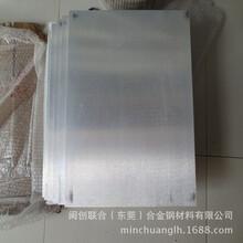 零售批发现货az31b镁合金超轻高强度az31b镁合金板材优质az31b镁合金板可规格切割料图片