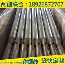 现货热销洛阳AZ91D镁合金高强度耐腐蚀AZ91D镁合金棒小口径圆棒东莞出售图片