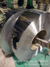 厂家批发进口316不锈钢国产316不锈钢带316L不锈钢片可规格分条质优价廉图片