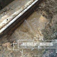广州增城漏水检测公司