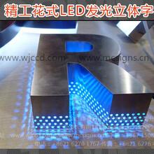 上海乐臣广告标识专业从事不锈钢字、树脂字