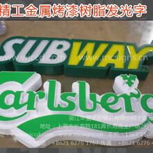 上海乐臣专业标识标牌制作发光字制作