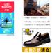 浙江温州皮鞋皮衣在腾讯新闻投放广告的优势分析