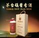 国产酱香型白酒53度纯粮原浆老酒吾壶尚酱酒木盒装特价