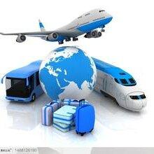 威航货代专业国际快递货运全球价格优时效快