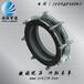 合肥橡胶接头/橡胶减震器/单球体橡胶减震器