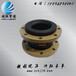 供应大庆橡胶减震器/耐海水橡胶接头行业领先