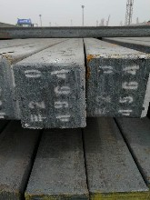Q195/Q235合金钢坯/方钢出口厂家图片