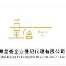 上海商务咨询公司转让的具体条件和步骤