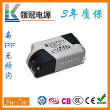 领冠供应LKAD011F高PF无频闪电源12-42v/0.2-0.7ALED外置电源图片