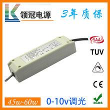 供应LKAD038D全暗全灭的0-10调光LED电源30-40v/1.5A输出图片