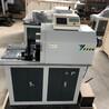 螺栓檢測儀扭矩系數檢測儀YJZ-500DII