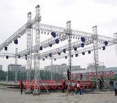 铝合金桁架truss架舞台架子灯光架