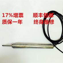 YHD非接触式位移传感器--北京厂家直销