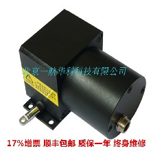 供应大量程拉绳位移传感器拉线位移传感器直线位移传感器