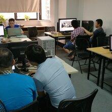 广州萝岗CATIA汽车配件设计企业培训中心