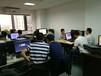 广州黄埔网格划分HyperMesh软件培训