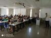 廣州電氣制圖培訓SWElectrical軟件