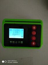 广州潇毅XY-G3000A游乐收费系统图片