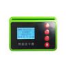 廣州瀟毅XY-G3000A場地管理系統網絡版卡頭游樂園收費系統