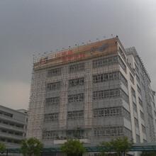 东莞户外广告工程