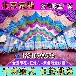 北京豪斯帐篷厂家大型充气式帐篷房事宴婚宴婚庆充气大棚红白喜事酒席餐饮帐篷厂家