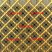 金屬裝飾網安平航超軋花網有限公司