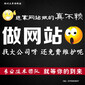 网站域名备案基本流程郑州模板建站