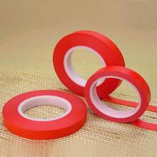 PCB专用耐高温喷锡红美纹胶带
