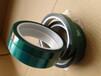 供应高温绿胶带静电喷涂胶带、高温烤漆胶带、高温喷涂遮蔽胶带