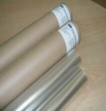 供应SDI凹凸麦拉膜(平面麦拉膜)pcb麦拉膜曝光麦拉膜