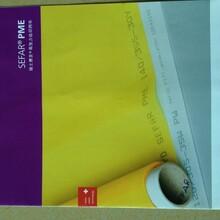 供应瑞士赛发网纱进口网纱丝印网纱SEFAR网纱丝印材料网布
