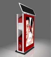 英华广告设备长期供应定制太阳能广告垃圾箱,厂家直销