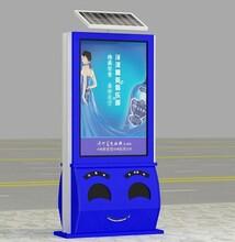 英华广告设备长期供应定制太阳能广告垃圾箱