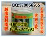 越南粘鸟胶、越南胶、越南树胶、麻雀胶批诚招全国代理商