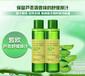 皙欧活芦荟原汁补水保湿、舒缓抗敏,修护受损细胞,收缩毛孔,滋润柔和每一寸肌肤