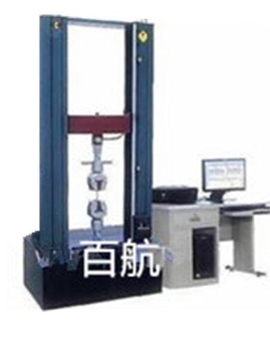 濟寧助行器疲勞試驗機使用,助行器測試機
