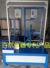 多功能鉸鏈疲勞試驗機門窗鉸鏈壽命測試機