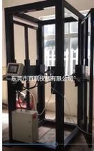 合頁鉸鏈疲勞試驗機門窗啟閉耐久性疲勞試驗機